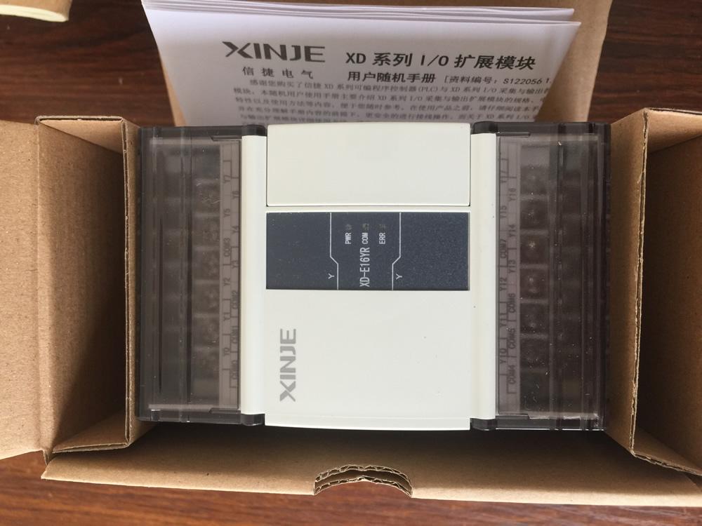 XINJE PLC Extension Module XD-E16YR